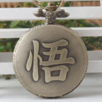 Retro-Chinese-Word-WU-of-SON-GOKU-Dragon-Ball-Quartz-Pocket-Watch-Analog-Pendant-Necklace-Mens-1.jpg
