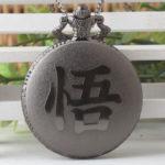 Retro-Chinese-Word-WU-of-SON-GOKU-Dragon-Ball-Quartz-Pocket-Watch-Analog-Pendant-Necklace-Mens.jpg