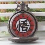 Retro-Chinese-Word-WU-of-SON-GOKU-Dragon-Ball-Quartz-Pocket-Watch-Analog-Pendant-Necklace-Mens-2.jpg