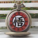 Retro-Chinese-Word-WU-of-SON-GOKU-Dragon-Ball-Quartz-Pocket-Watch-Analog-Pendant-Necklace-Mens-3.jpg