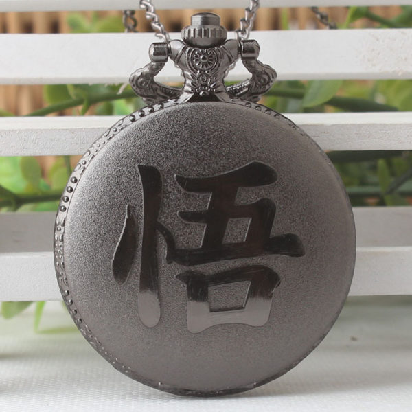 Retro-Chinese-Word-WU-of-SON-GOKU-Dragon-Ball-Quartz-Pocket-Watch-Analog-Pendant-Necklace-Mens.jpg